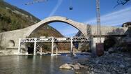 Ολοκληρώθηκε η αναστήλωση και ανάδειξη της γέφυρας Αράχθου στην Πλάκα