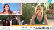 Ζέτα Δούκα: 'Αν δεν προλάβαινα, θα έχανα τη μήτρα μου' (video)