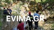 Εύβοια: Τρακτέρ έπεσε σε γκρεμό 50 μέτρων - Νεκρός ο οδηγός