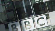 Βρετανία: Σχέδιο εθελούσιας εξόδου θα εφαρμόσει το BBC