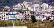 Κορωνοϊός - Ξάνθη: Σε απόλυτη απομόνωση για 7 ημέρες ο Εχίνος