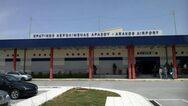 Αεροδρόμιο Αράξου: Ξέμενε από φύλαξη και πλέον είναι ακάλυπτο, χωρίς αστυνομικούς