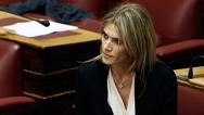 Εύα Καϊλή: 'Στην Ευρωβουλή έχουν εκπλαγεί με την υπόθεση Παπαδημούλη'