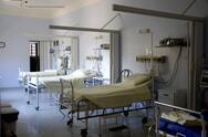 Καναδάς: Εργαζόμενοι σε νοσοκομείο έπαιζαν ρατσιστικό παιχνίδι τζόγου