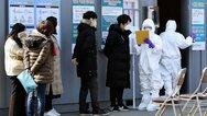 Κορωνοϊός - Νότια Κορέα: Το δεύτερο κύμα του ιού έχει φτάσει στη χώρα ήδη από τα μέσα Μαΐου