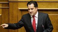 Αδ. Γεωργιάδης: 'Ούτε στις ταινίες αυτά που αποκαλύπτονται για την κυβέρνηση ΣΥΡΙΖΑ'