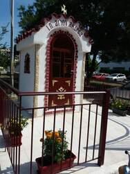 Πάτρα: Αγιασμός στο Παρεκκλήσι του Νοσοκομείου 'Ο Άγιος Ανδρέας'