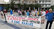 Σύλλογος Δασκάλων & Νηπιαγωγών Πάτρας:Συμμετοχή στο συλλαλητήριο της Α΄ΕΛΜΕ Αχαΐας