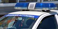 Αιγιάλεια: Tον έπιασαν να κυκλοφορεί με μαχαίρι και ξιφολόγχη όπλου