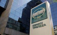 Οι εκτιμήσεις της Εθνικής Τράπεζας για την ελληνική οικονομία