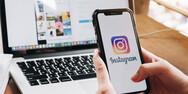 Πότε πρέπει να ανεβάσεις φωτογραφία στο Instagram με τον καλό σου;