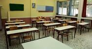 Ποιοι μαθητές κληρώθηκαν για τα πειραματικά σχολεία
