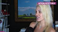 Σάσα Μπάστα: 'Στη Μύκονο είναι σαν να έχει χειμώνα αλλά με καλές ημέρες' (video)