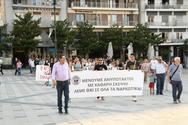 Πάτρα - Η δημοτική αρχή στη συγκέντρωση και πορεία του ΕΣΥΝ κατά των ναρκωτικών (φωτο)