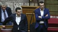 Δημοσκόπηση GPO - Μπροστά με 41 μονάδες έναντι του ΣΥΡΙΖΑ η ΝΔ
