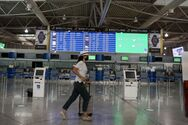 Αεροδρόμια - Τεστ σε τουρίστες με «barcode»
