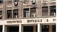 Αντιπροσωπεία του Σωματείου Ιπποκράτης θα παραβρεθεί στη συγκέντρωση διαμαρτυρίας της ΠΟΕΔΗΝ