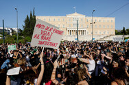 Οι 'πληγές' που κλείνει το ν/σ για τις διαδηλώσεις