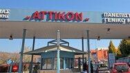 Κορωνοϊός: Κατέληξε 79χρονος στο Αττικόν - Στους 192 οι νεκροί
