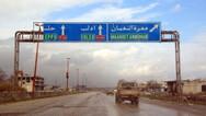 Γερμανία - Θα παράσχει ανθρωπιστική βοήθεια 1,6 δις ευρώ στη Συρία