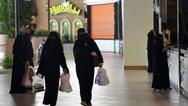 Σαουδική Αραβία: Αγοραστική φρενίτιδα στο βασίλειο πριν τον τριπλασιασμό του ΦΠΑ