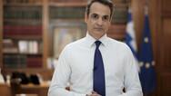 Μητσοτάκης: 'Ελλάδα και Κύπρος στις προτιμήσεις επισκεπτών'