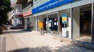 Πάτρα: Ληστές 'αστραπή', πήραν 3.000 ευρώ από τα ΕΛΤΑ και άφησαν πίσω τους μόνο 'καπνό'!
