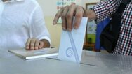 MRB - Δημοσκόπηση: Με 18,2% μπροστά η ΝΔ έναντι του ΣΥΡΙΖΑ