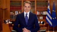 Νέα μέτρα στήριξης ανακοινώνει ο Κυριάκος Μητσοτάκης