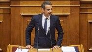 Μητσοτάκης σε Γεννηματά: 'Δεν μπορώ να ξεχάσω ότι συνυπήρχαμε ως υπουργοί στην κυβέρνηση Σαμαρά'
