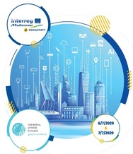 Διεθνές διαδικτυακό συνέδριο για το Ευρωπαϊκό Έργο «ESMARTCITY»