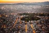 Δυσοίωνες προβλέψεις για τον πληθυσμό της Ελλάδας