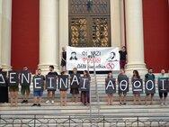 Η καμπάνια 'Δεν είναι αθώοι' δήλωσε την παρουσία της στο Δικαστικό Μέγαρο της Πάτρας