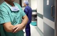 Σ.ΕΙ.Μ.Ε.Α κατά Ομοσπονδίας Νοσοκομειακών Γιατρών - Παρενέβη υπέρ της Ε.Ι.Ν.Α.