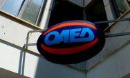 ΟΑΕΔ: Νέο πρόγραμμα επιδότησης θέσεων εργασίας