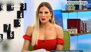 Η Ιωάννα Μαλέσκου έκλεισε στον ΣΚΑΪ (video)