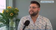 GNTM: Ο πρώτος άνδρας plus size μοντέλο που πέρασε από τα κάστινγκ (video)