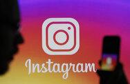 Νέα αλλαγή στο Instagram