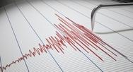 Σεισμική δόνηση 5,5 Ρίχτερ στην Κολομβία