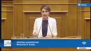 Χριστίνα Αλεξοπούλου: «Διαδηλώσεις χωρίς να θίγονται τα ανθρώπινα δικαιώματα όλων των πολιτών»