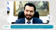 Πάτρα: Με επιτυχία η συζήτηση «Οικονομική Ανάπτυξη στη Δυτική Ελλάδα στη Μετά-COVIDΕποχή» (φωτο)