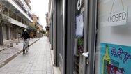 Κύπρος - Κορωνοϊός: Χαλαρώνουν κι άλλο τα περιοριστικά μέτρα