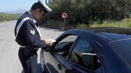 Δυτική Ελλάδα: Οδηγούσαν στερούμενοι άδειας ικανότητας οδήγησης