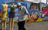 Κορωνοϊός - Βραζιλία: 1.214 θάνατοι σε 24 ώρες