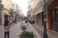Πάτρα: Προσωρινό λουκέτο σε δύο καταστήματα στη Ρήγα Φεραίου