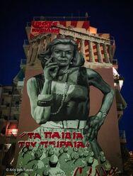 Η Μελίνα γίνεται ήδη σημείο αναφοράς για την Πάτρα δίνοντας της δυναμική εξωστρέφειας!