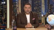 Γρηγόρης Αρναούτογλου - Σε διπλό ρόλο στον ΑΝΤ1 τη νέα σεζόν;