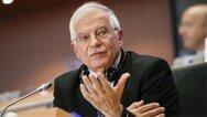 Μπορέλ: 'Η Τουρκία θα πρέπει να σέβεται το διεθνές δίκαιο'