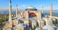 Οι Τούρκοι κατέβασαν τις πινακίδες που γράφουν «Μουσείο» στην Αγία Σοφία (video)