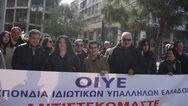 Η ΟΙΥΕ εκφράζει τη συμπαράστασή της στον αγώνα των συναδέλφων του ΣΕΓΕΤΑ